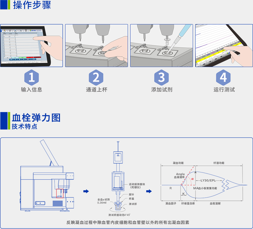 T8000彩页960XP.jpg