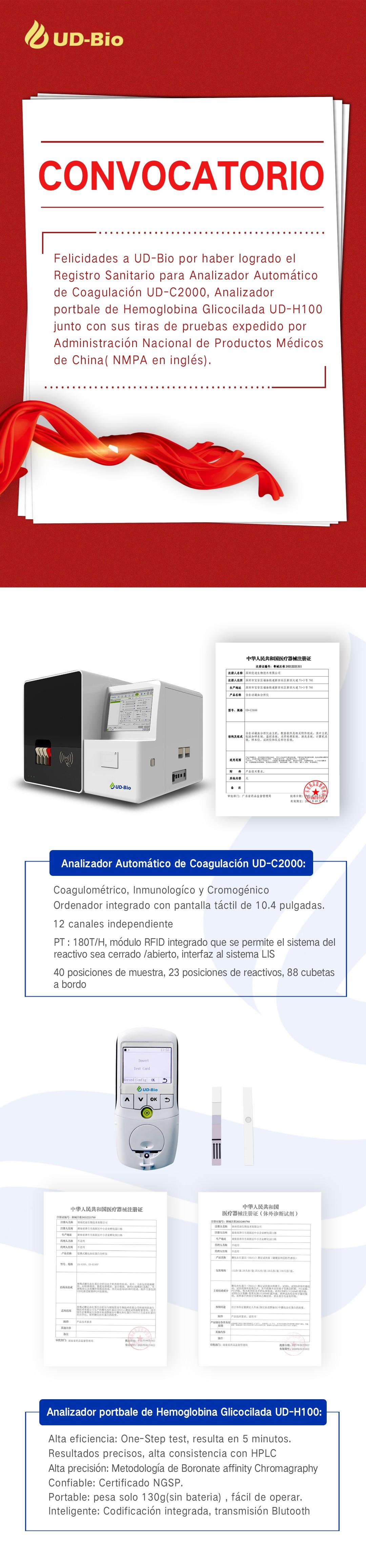公众号-注册证-西班牙语.jpg